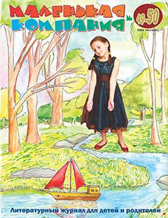 MK 49-50 COVER