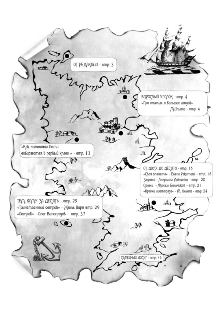 mk53_page1